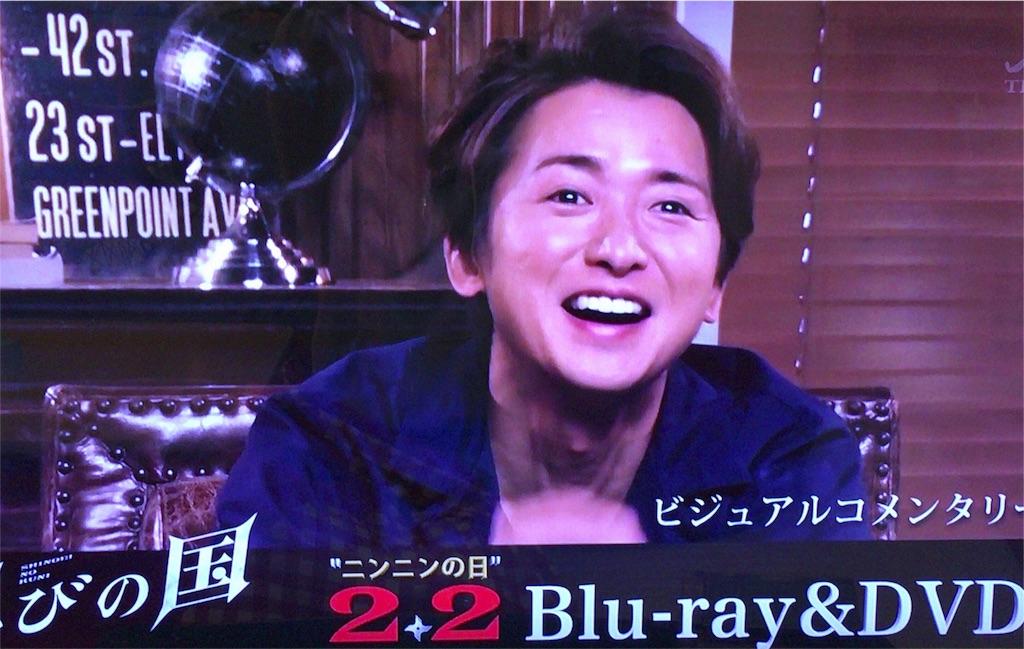 f:id:kazanehime:20171125144545j:image