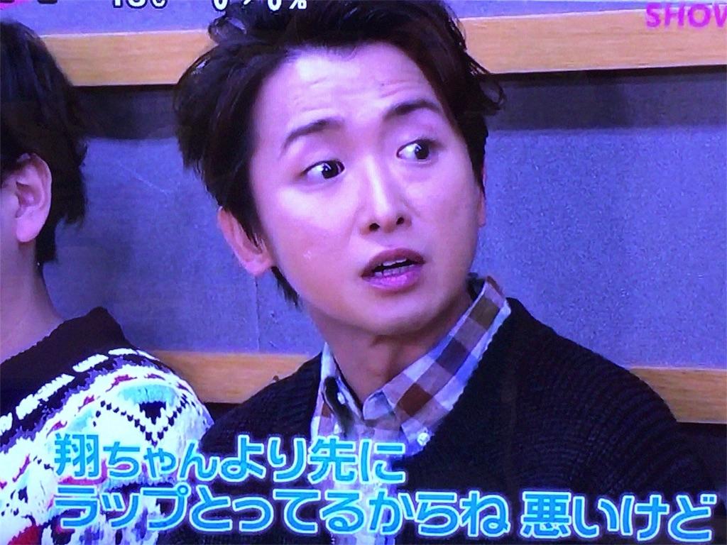 f:id:kazanehime:20171128053856j:image