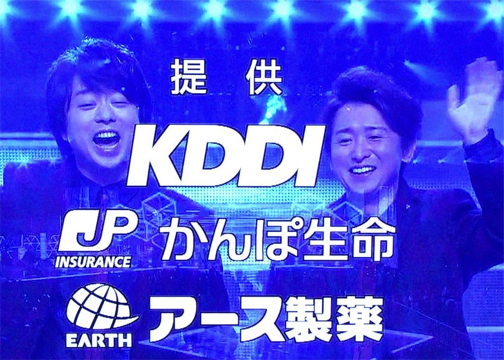 f:id:kazanehime:20171130082432j:image
