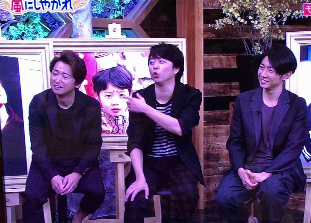f:id:kazanehime:20171205080404j:image