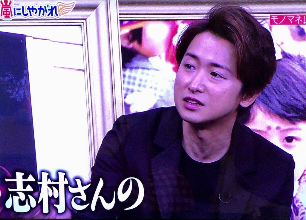 f:id:kazanehime:20171205080407j:image