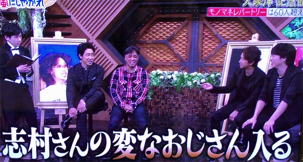 f:id:kazanehime:20171205080410j:image