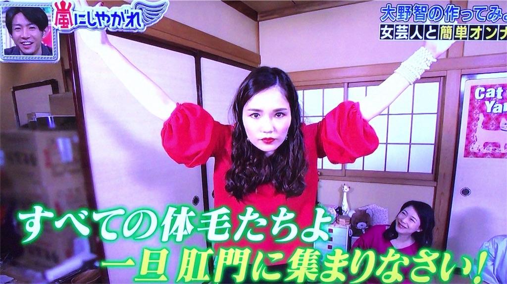 f:id:kazanehime:20171206083024j:image