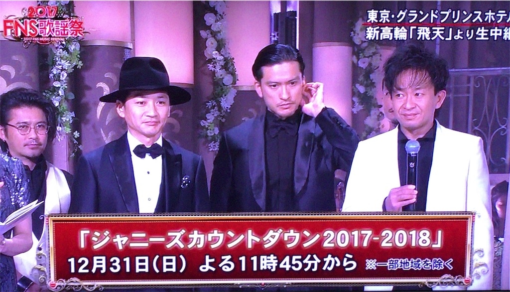 f:id:kazanehime:20171207082111j:image