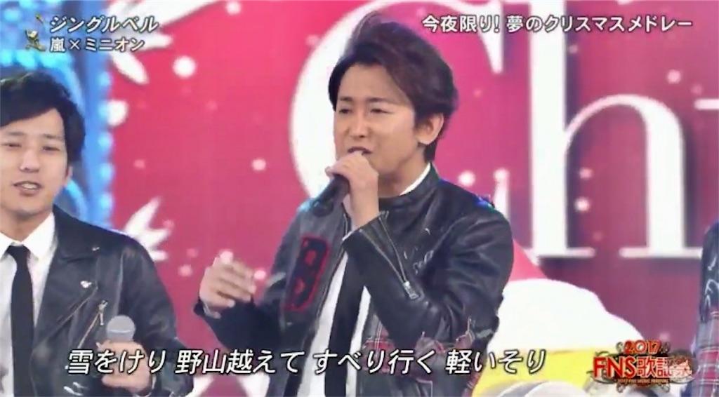 f:id:kazanehime:20171208082514j:image