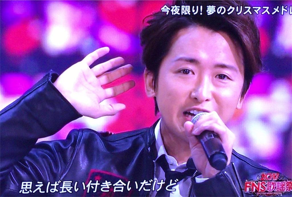 f:id:kazanehime:20171208082526j:image