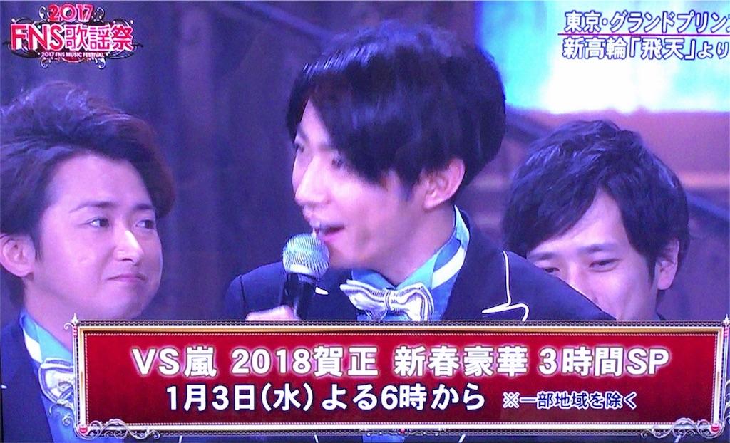 f:id:kazanehime:20171208082618j:image