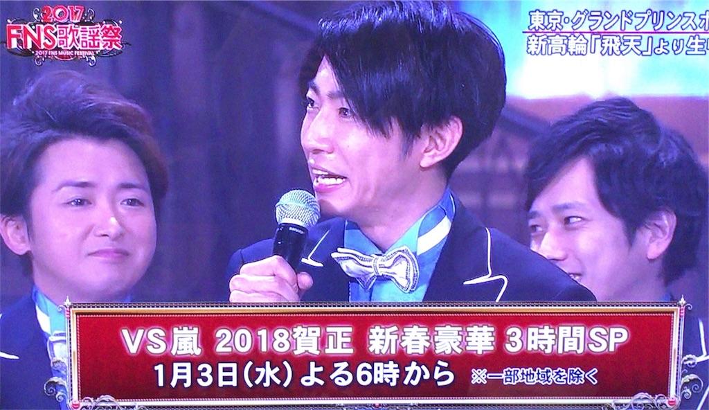 f:id:kazanehime:20171208082631j:image