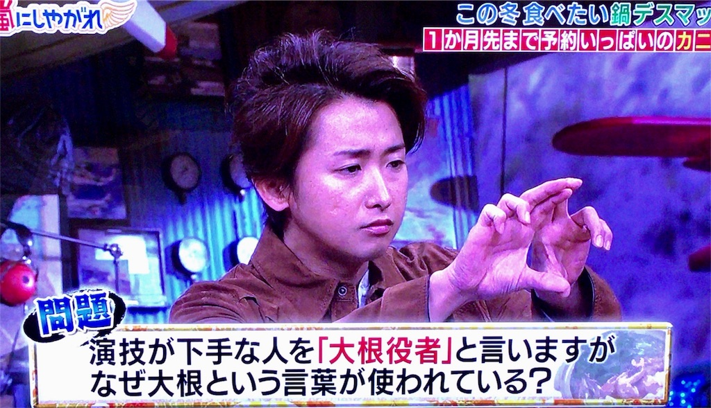 f:id:kazanehime:20171214085621j:image