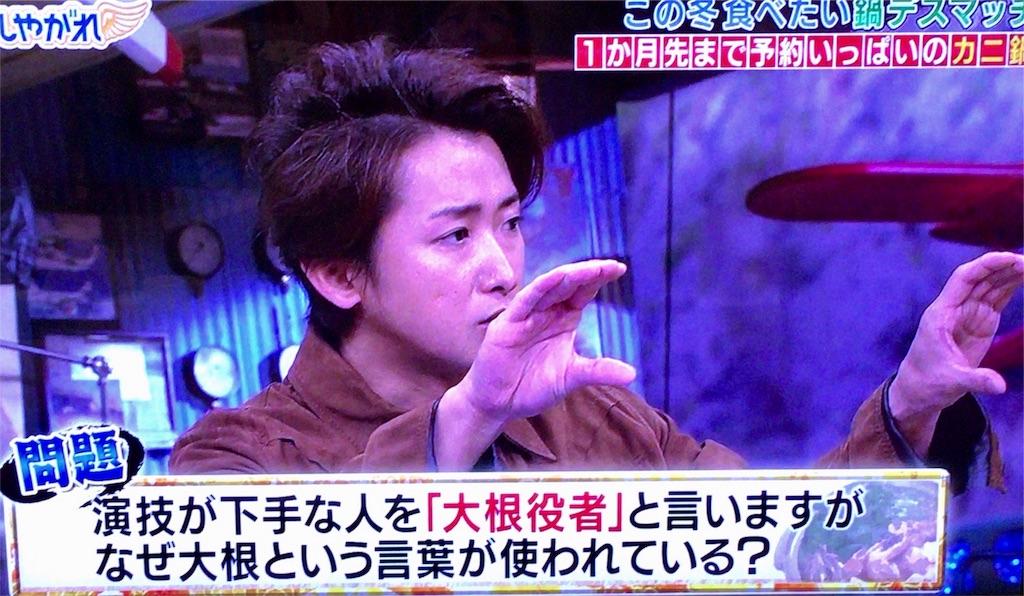 f:id:kazanehime:20171214085624j:image
