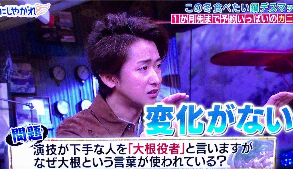 f:id:kazanehime:20171214085629j:image