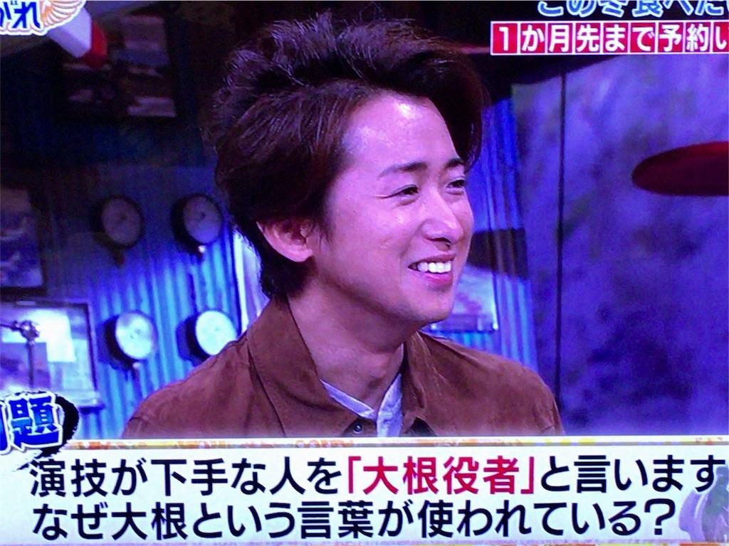 f:id:kazanehime:20171214085630j:image