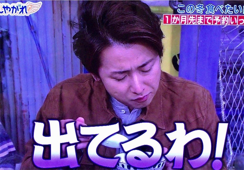 f:id:kazanehime:20171214085815j:image
