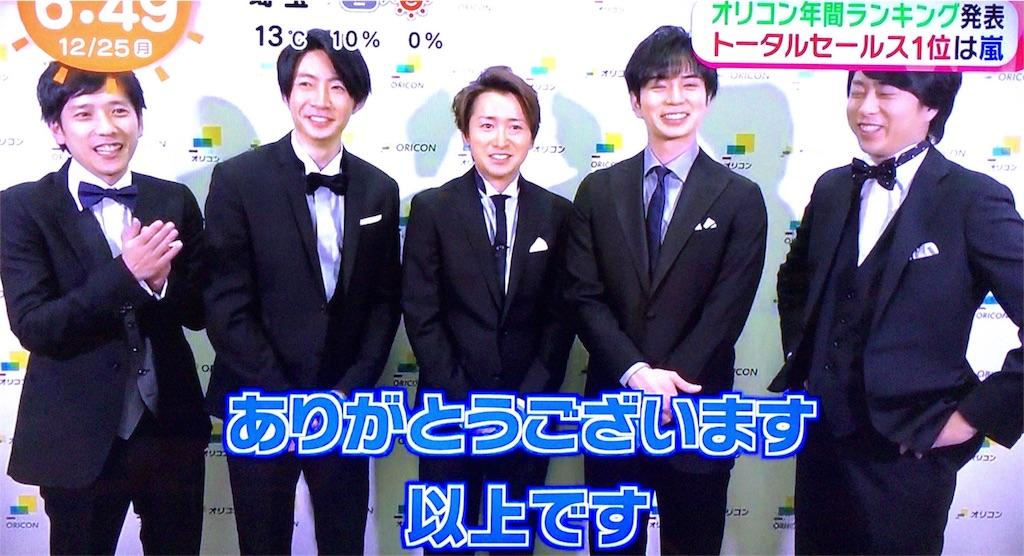 f:id:kazanehime:20171225082907j:image