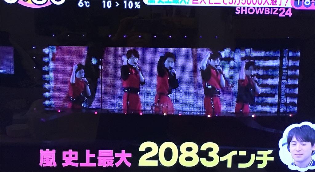 f:id:kazanehime:20171227082622j:image