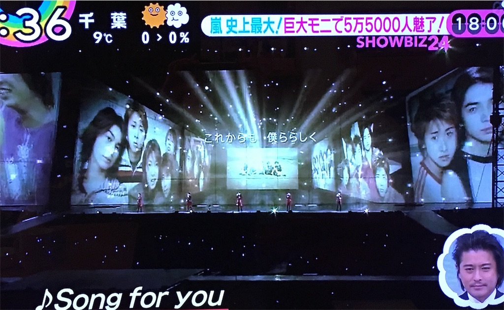f:id:kazanehime:20171227082627j:image