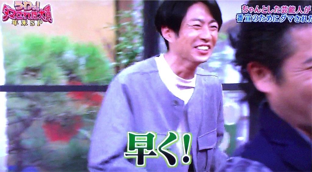 f:id:kazanehime:20180101135319j:image