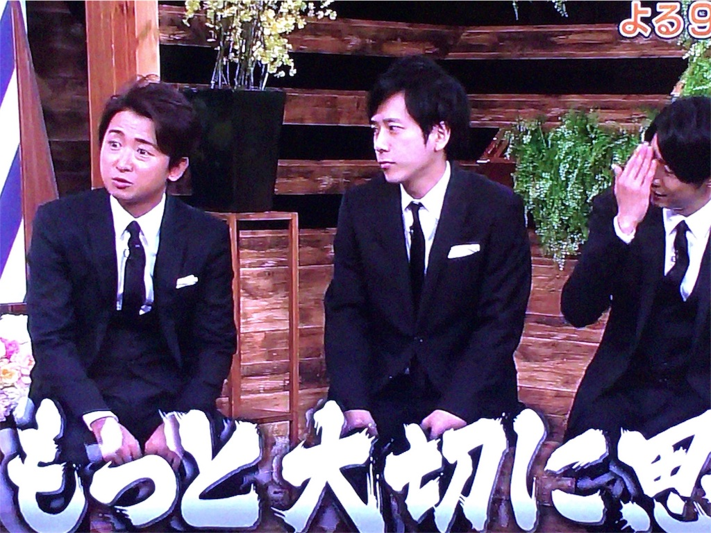f:id:kazanehime:20180105083312j:plain
