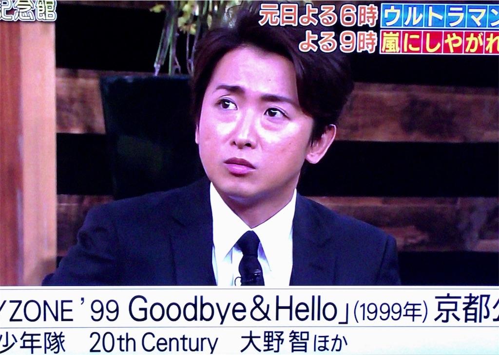 f:id:kazanehime:20180105083322j:image