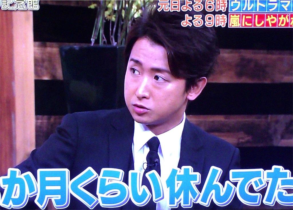 f:id:kazanehime:20180105083334j:image