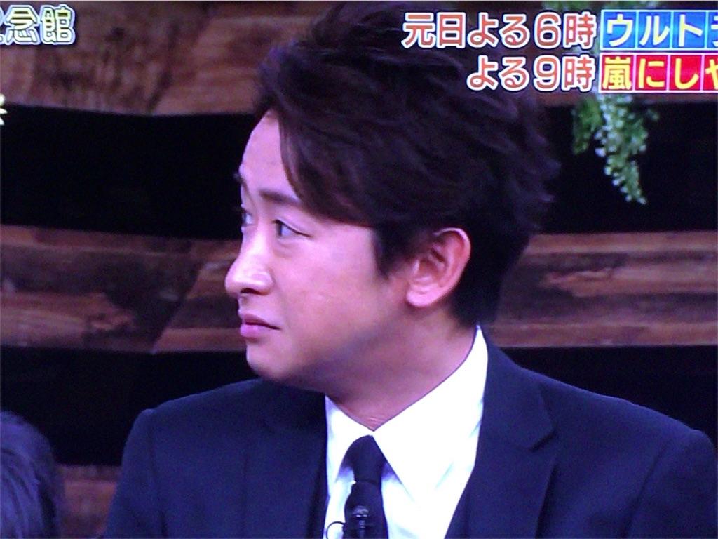 f:id:kazanehime:20180105083404j:image