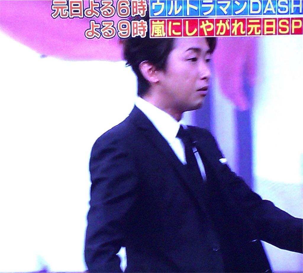 f:id:kazanehime:20180105083437j:image