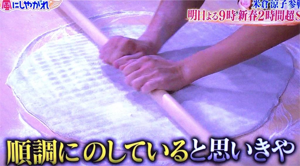 f:id:kazanehime:20180108154040j:image