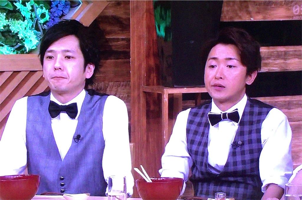 f:id:kazanehime:20180108154232j:image