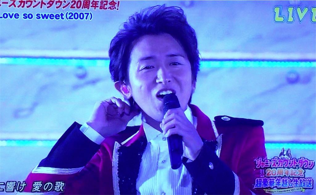 f:id:kazanehime:20180110194822j:image