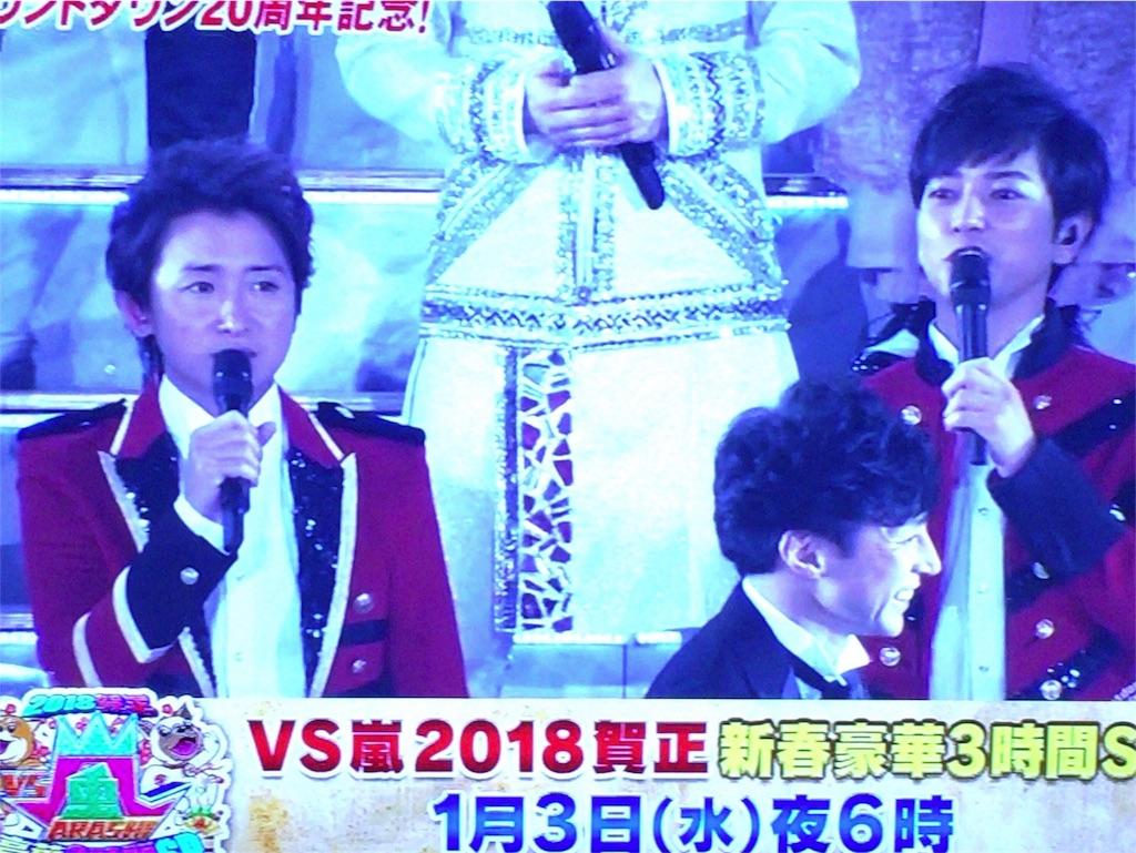f:id:kazanehime:20180110195139j:image