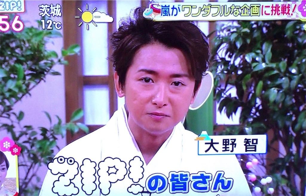 f:id:kazanehime:20180112081045j:image