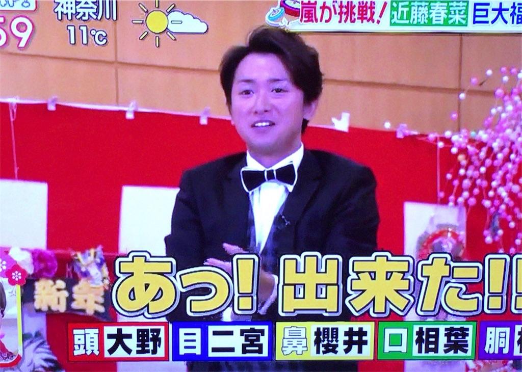 f:id:kazanehime:20180112081136j:image