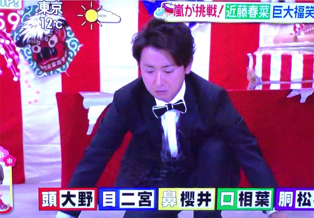 f:id:kazanehime:20180112081140j:image