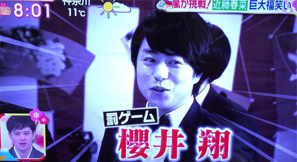 f:id:kazanehime:20180112081252j:image