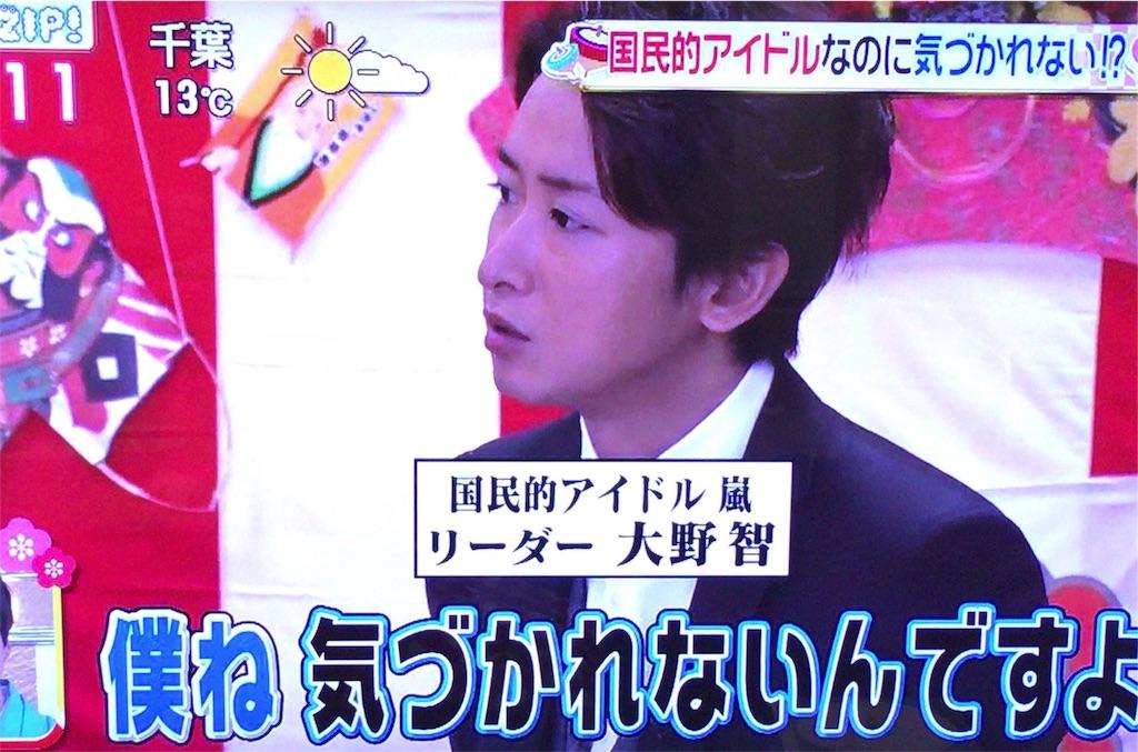 f:id:kazanehime:20180112081412j:image