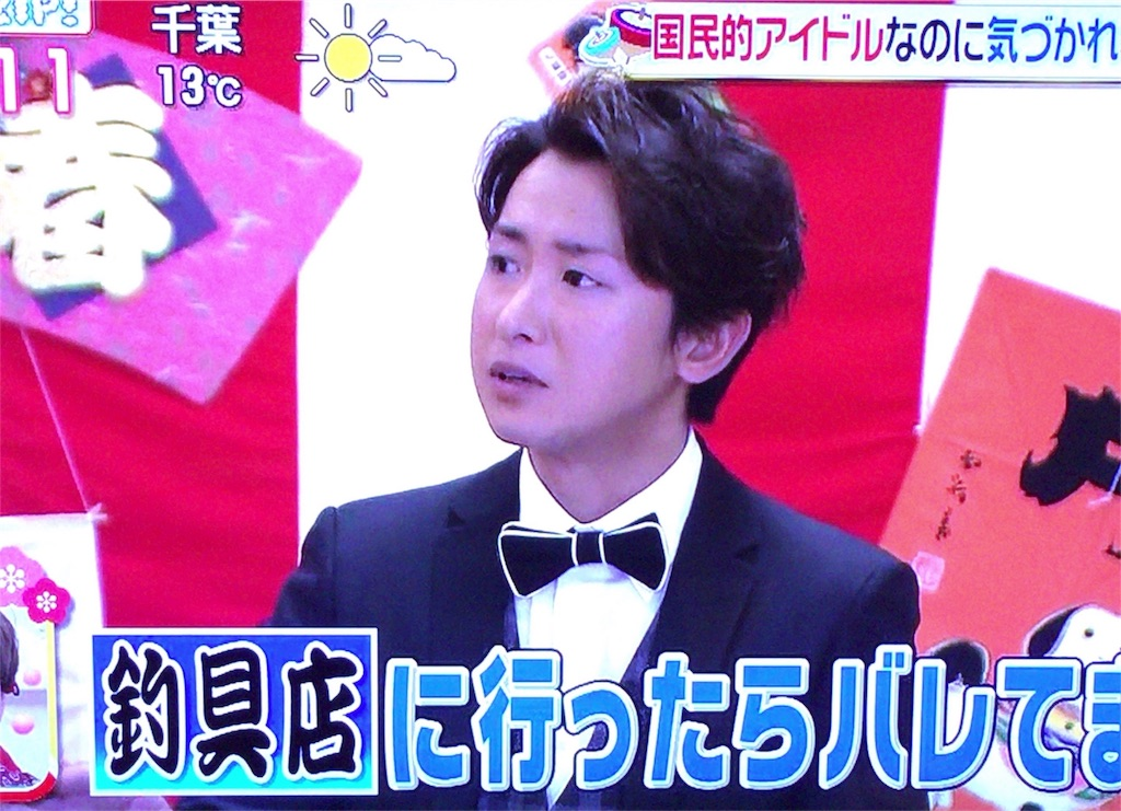 f:id:kazanehime:20180112081424j:image