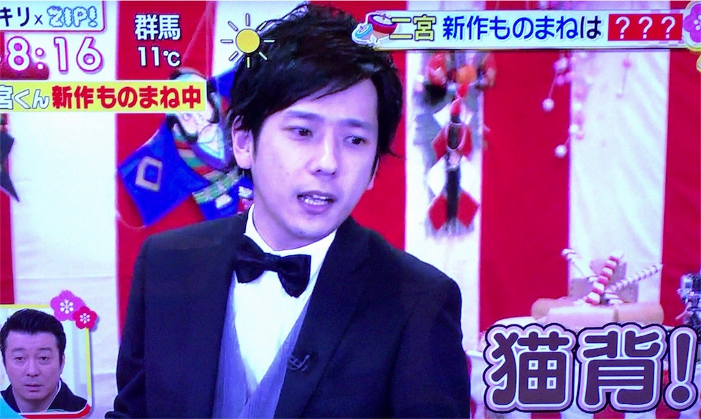 f:id:kazanehime:20180112081506j:image