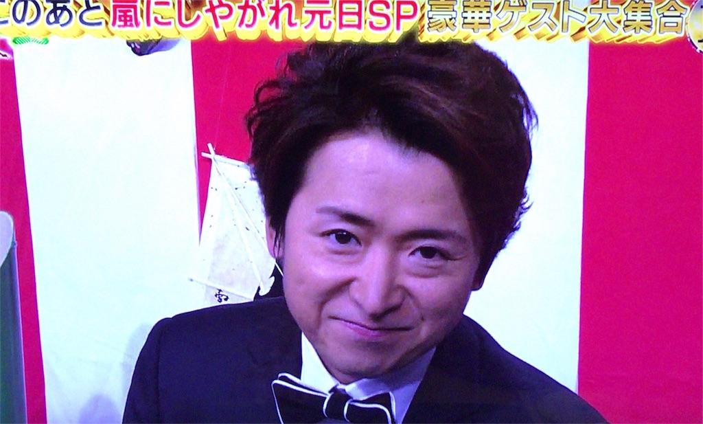 f:id:kazanehime:20180114173730j:image