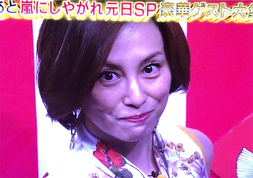 f:id:kazanehime:20180114173735j:image