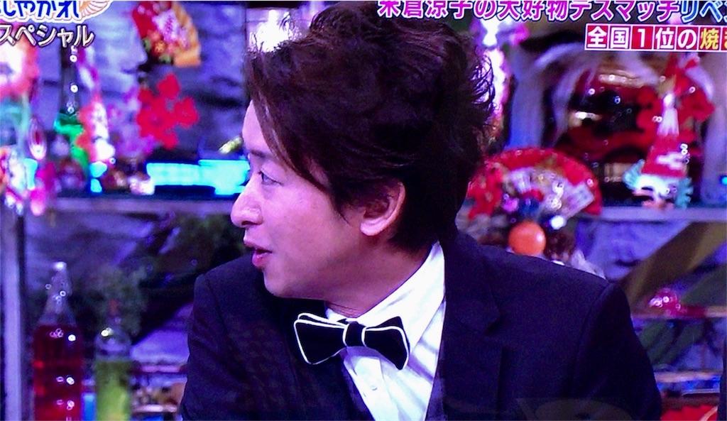 f:id:kazanehime:20180114193939j:image