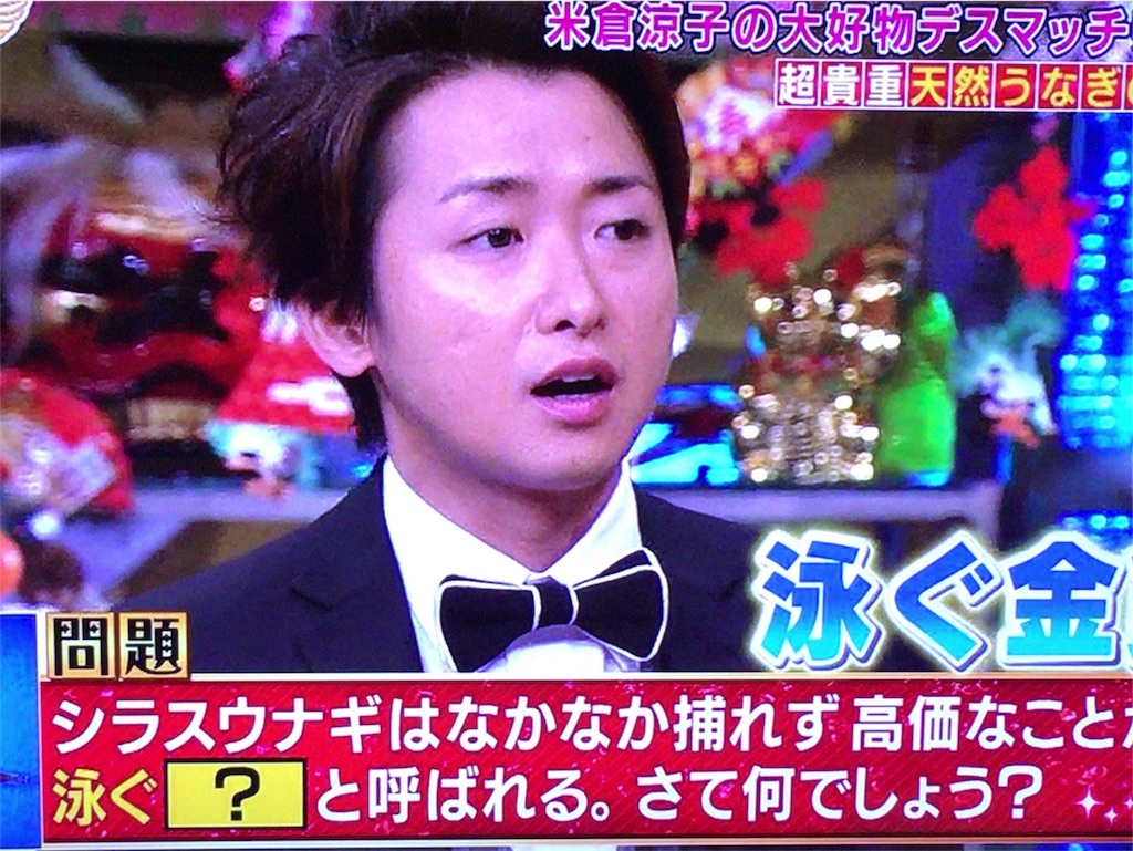 f:id:kazanehime:20180114194048j:image