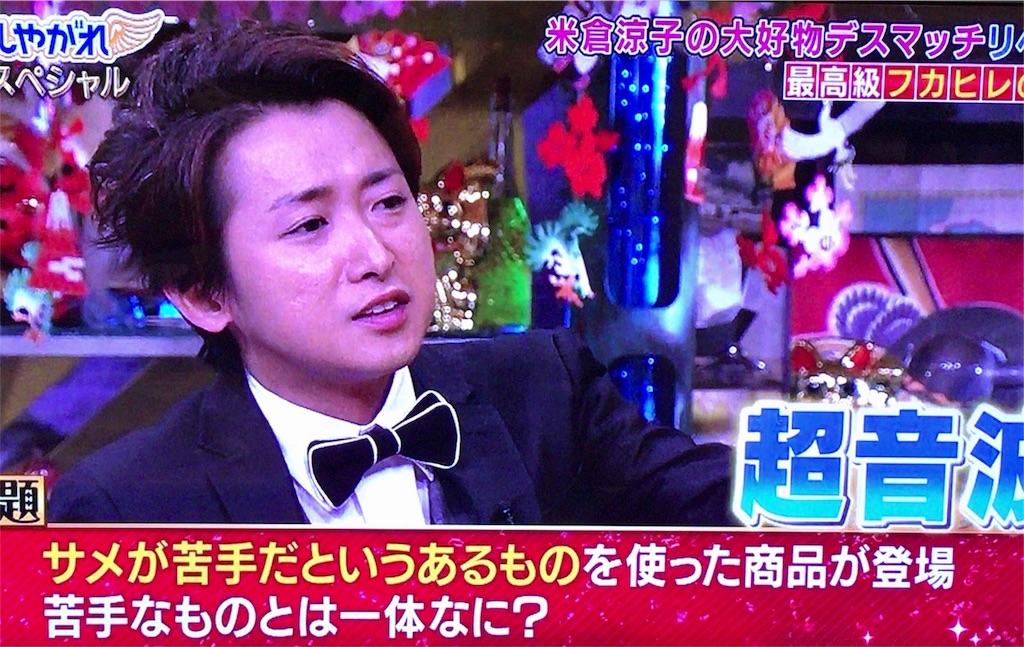 f:id:kazanehime:20180114194232j:image
