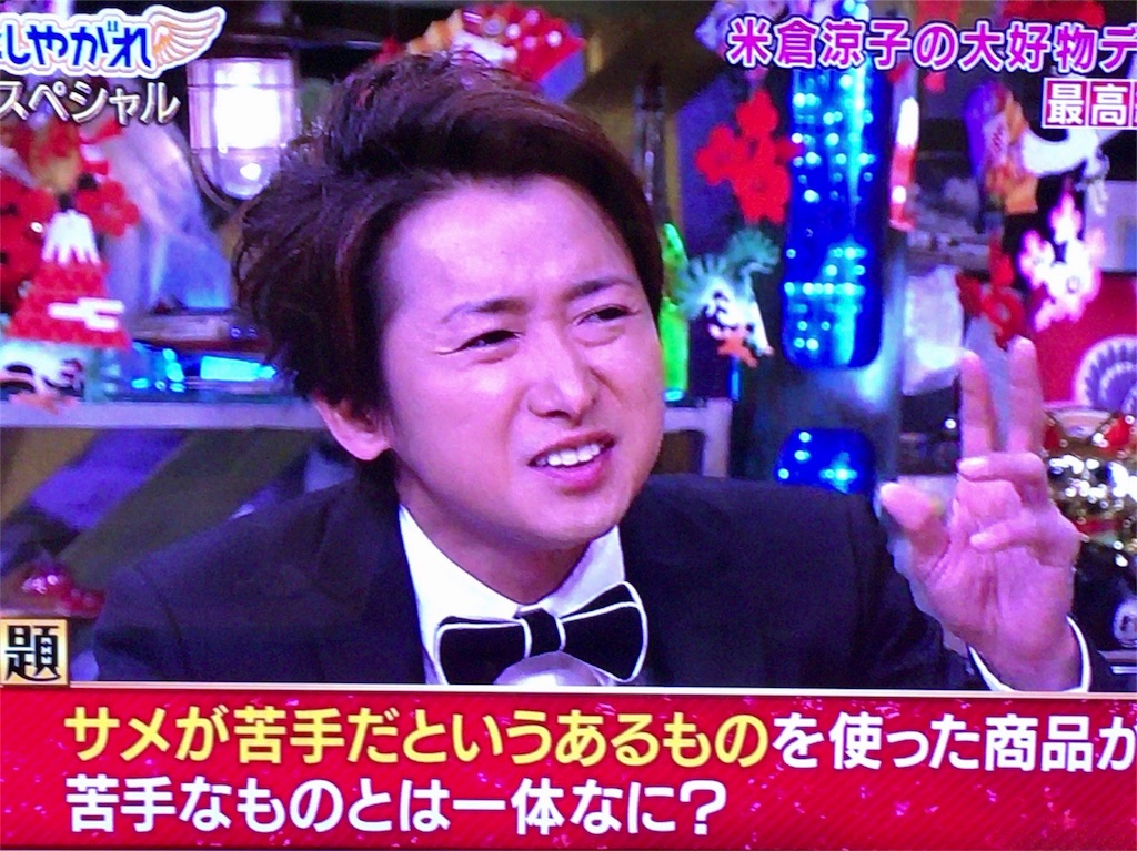 f:id:kazanehime:20180114194258j:image