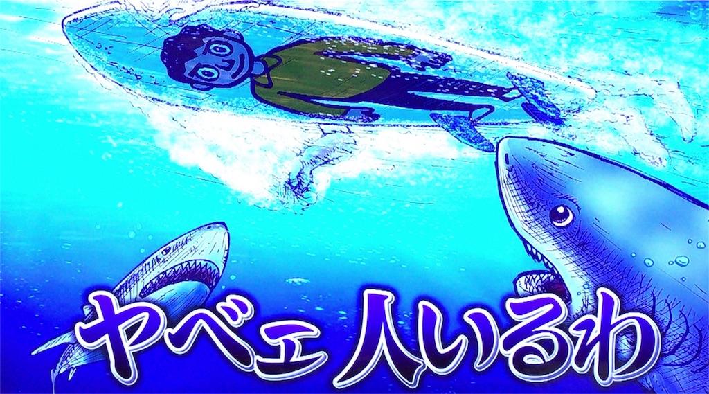 f:id:kazanehime:20180114194304j:image