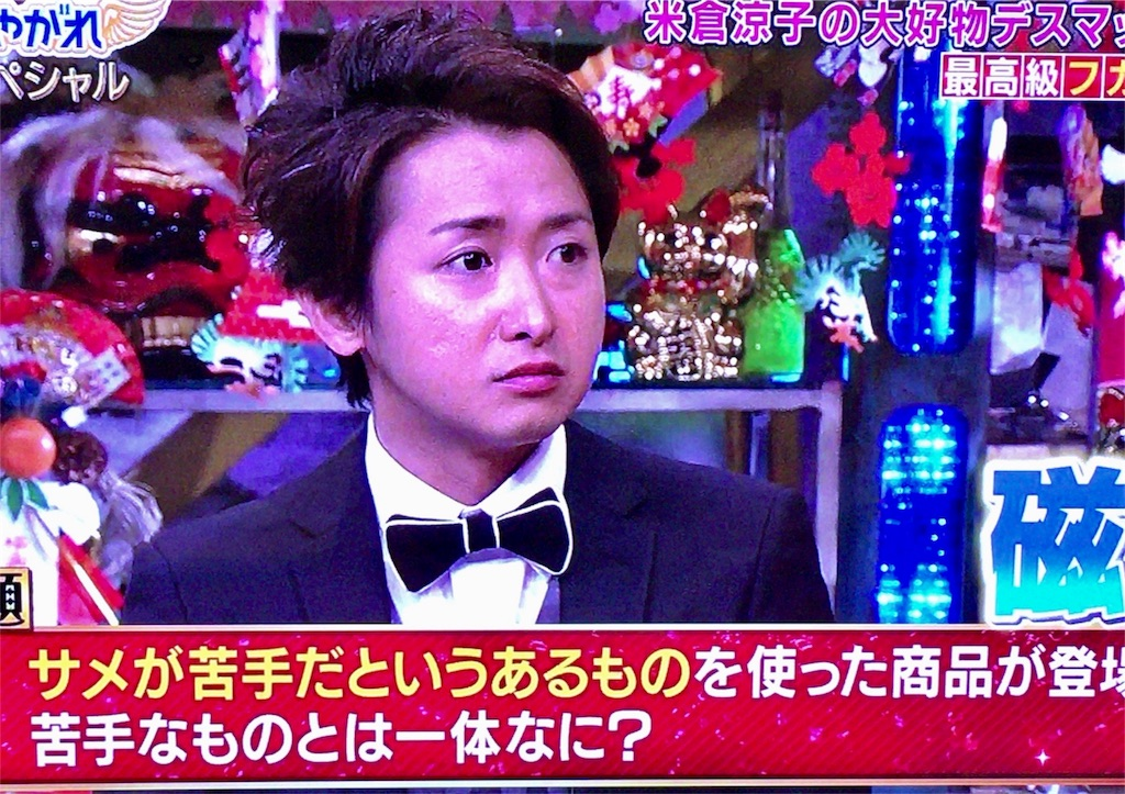 f:id:kazanehime:20180114194318j:image
