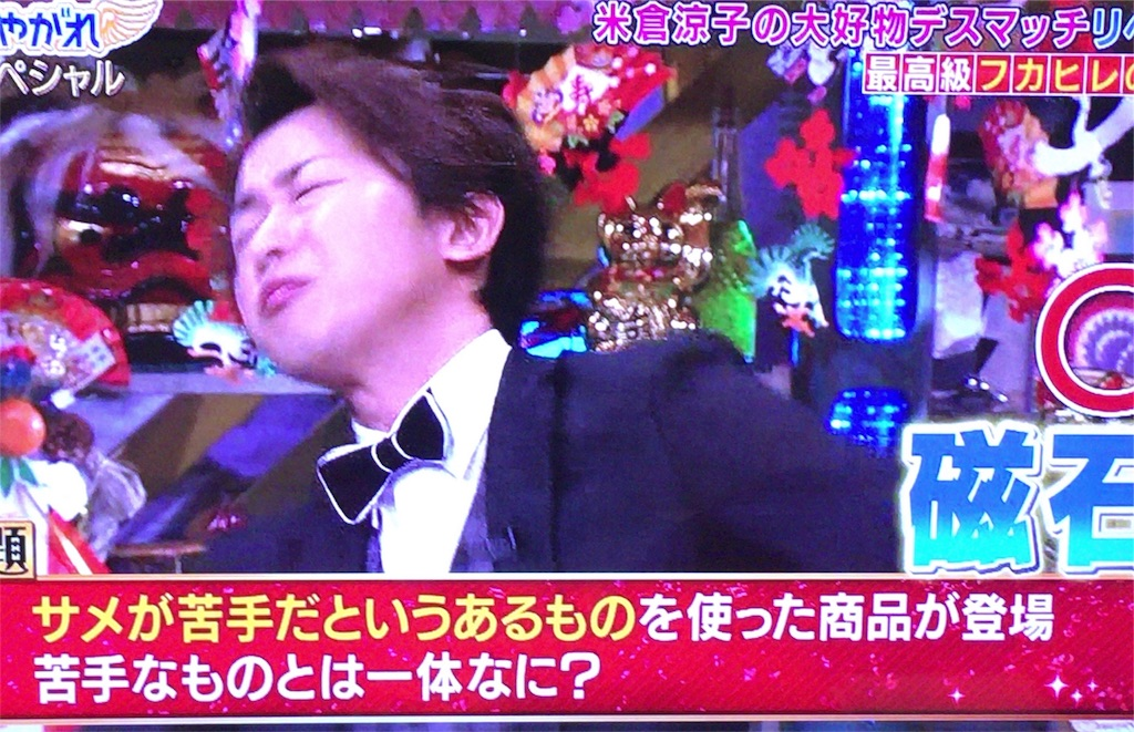 f:id:kazanehime:20180114194326j:image