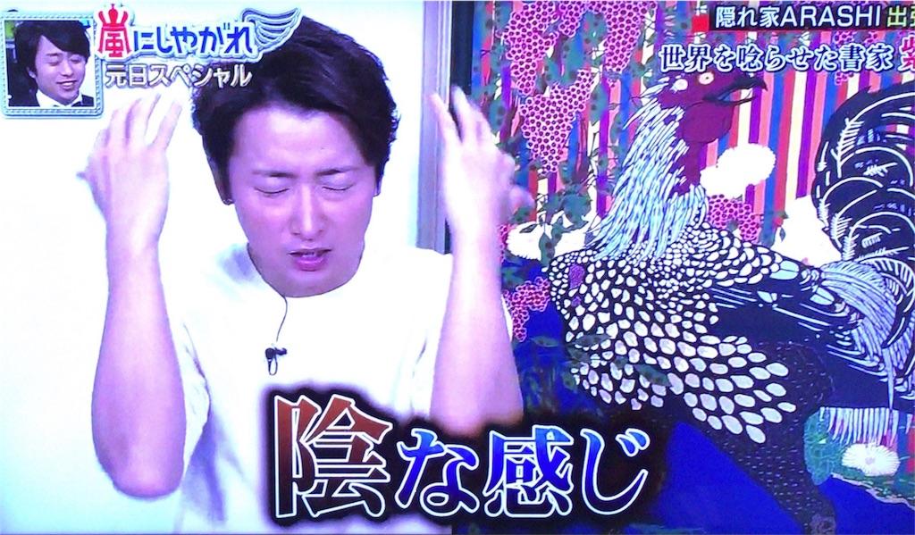 f:id:kazanehime:20180115223031j:image