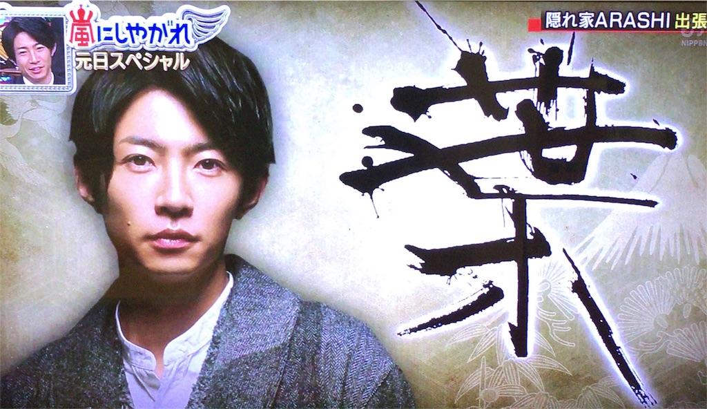 f:id:kazanehime:20180115223224j:image