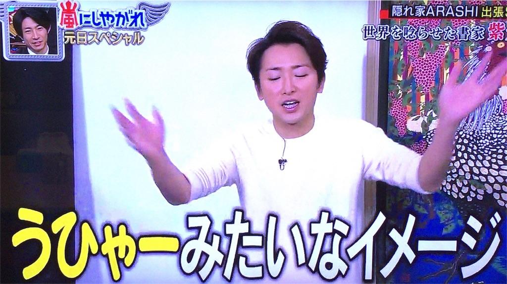f:id:kazanehime:20180115223229j:image