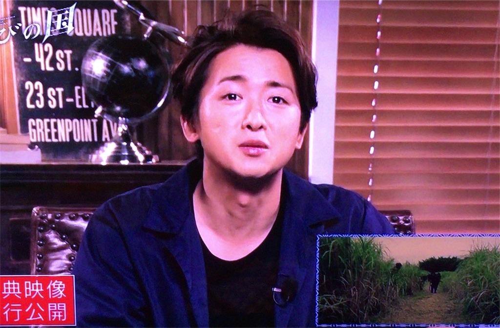 f:id:kazanehime:20180117082537j:image